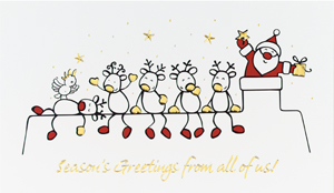 Printed Christmas Card From All Of Us